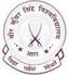 Veer Kunwar Singh University